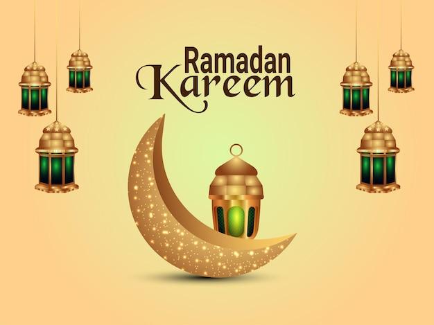 이슬람 랜 턴과 라마단 카림 초대 인사말 카드