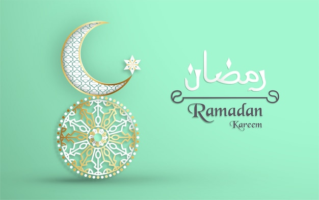 Ramadan kareem invitation.