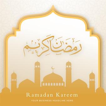 Рамадан карим исламский фон дизайн шаблона с иллюстрацией купола мечети
