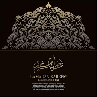 ラマダンカリーム。アラビア語の書道と装飾曼荼羅とイスラムの背景デザイン。