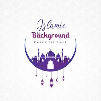 モスクのイラストとラマダンカリームイスラム背景デザイン。グリーティングカード、背景、バナーに使用できます