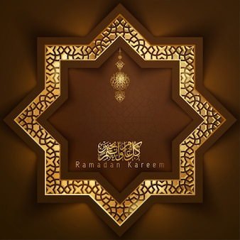 Ramadan kareem islamic background  morocco pattern glow light from arabic geometric ornament