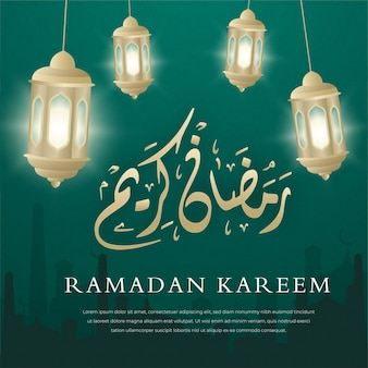 Ramadan kareem islamic background with arabic lantern