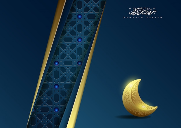 Ramadan kareem islamic background with moon