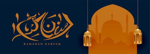 Banner islamico di ramadan kareem con moschea e lampade