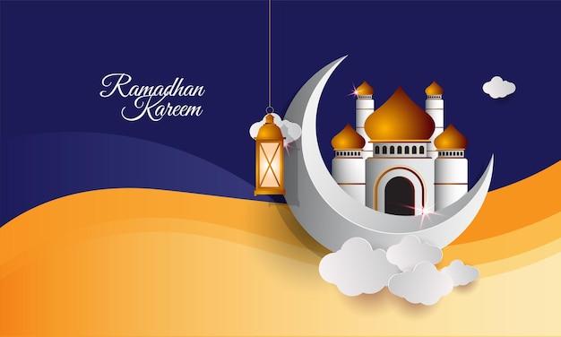 Рамадан карим исламский баннер с бумажным стилем