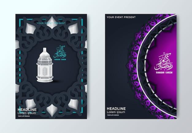 Рамадан карим исламский красивый дизайн шаблона