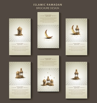 Ramadan kareem islamic brochure design template