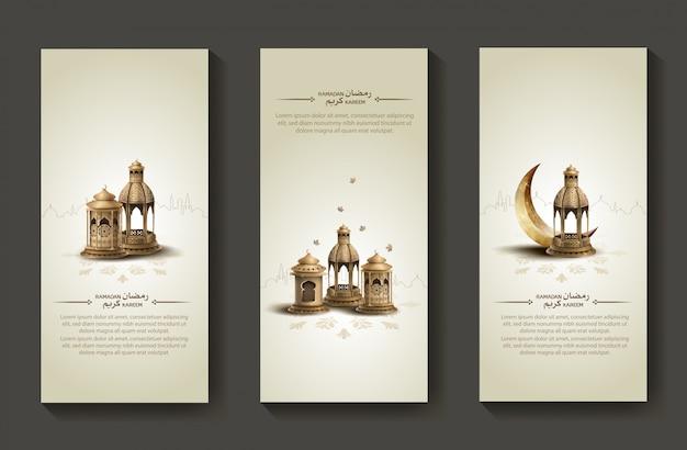 Ramadan kareem islamic brochure design
