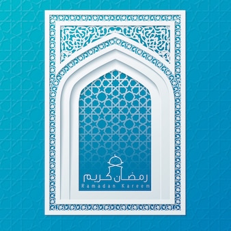 Ramadan kareem islamic calligraphy with mosque window with arabic floral and geometric background