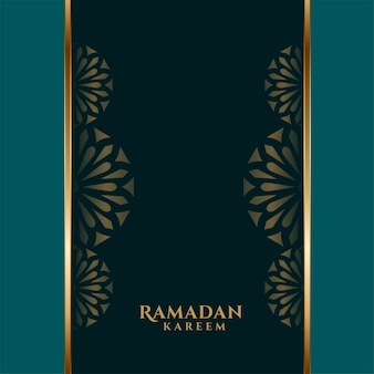 Ramadan kareem islamic decorative background with text space