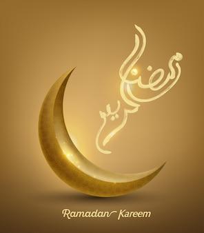 Рамадан карим исламский дизайн полумесяц с арабским рисунком и каллиграфией