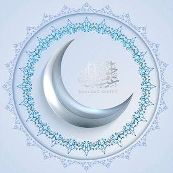 Ramadan kareem islamic design crescent moon