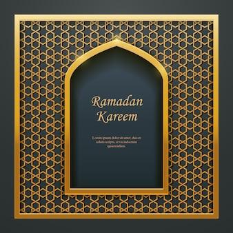ラマダンカリームイスラムデザインのドア窓の網目模様。