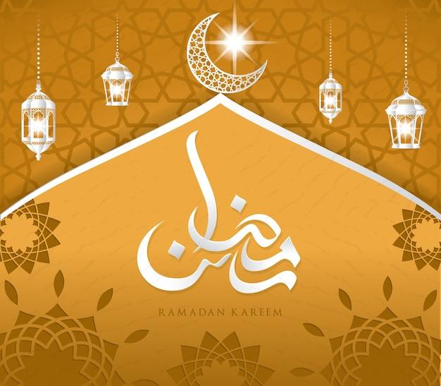 Рамадан карим исламский дизайн мечети купола и полумесяца