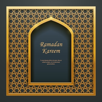 ラマダンカリームイスラムデザインのモスクドアウィンドウの網目模様。オリエンタルグリーティングカードのウェブバナーデザインに最適です。