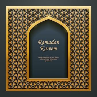 ラマダンカリームイスラムデザインのモスクのドアの窓の網目模様、東洋のグリーティングカードに最適