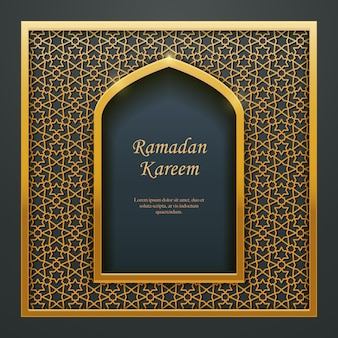Ramadan kareem islamic design mosque door window tracery