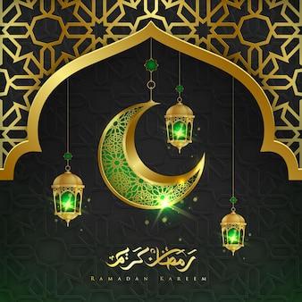 Рамадан карим исламский дизайн с полумесяцем