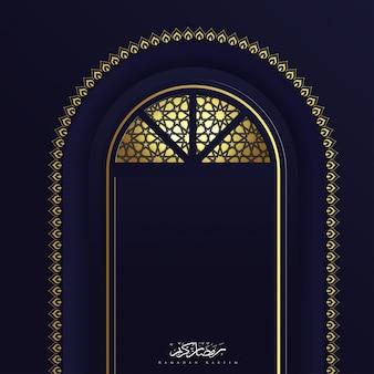 Ramadan kareem islamic door ornament background