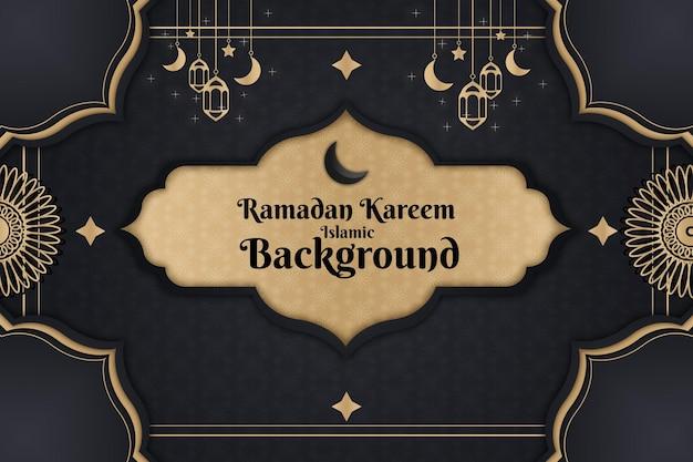 라마단 카림 이슬람 우아한 배경색 검정색과 금색