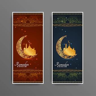 Ramadan kareem islamic festival banners set
