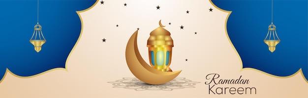 Ramadan kareem islamic festival invitation background