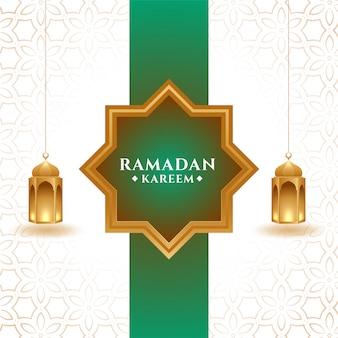 Ramadan kareem islamic festival season background