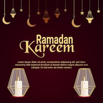Ramadan kareem islamic festival with realistic golden moon and lantern