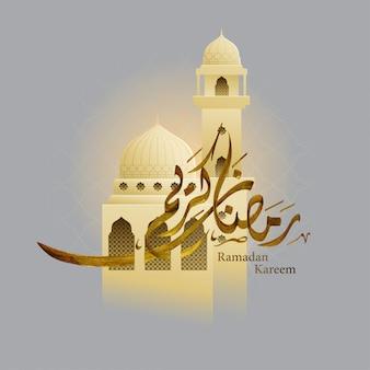 Ramadan kareem islamic greeting arabic calligraphy and mosque illustration