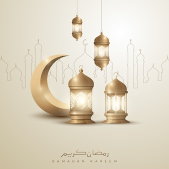 금 초승달과 랜턴과 라마단 카림 이슬람 인사말 배경 디자인