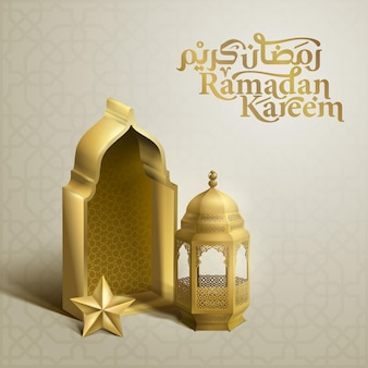 Ramadan kareem islamic greeting background with crescent illustration and geometric pattern Premium Vector