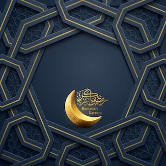 Рамадан карим исламское приветствие фон с золотым символом полумесяца и геометрическим рисунком марокко