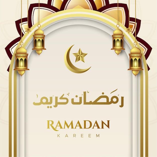 랜 턴과 라마단 카림 이슬람 인사말 배경