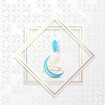 ラマダンカリームイスラム挨拶背景