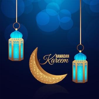 ラマダンカリームイスラムのグリーティングカードと金色のランタンの背景