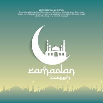 月とドームのモスクの要素を持つラマダンカライムイスラム挨拶カードデザイン