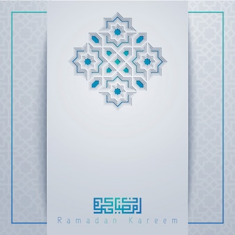Ramadan kareem islamic greeting card template design