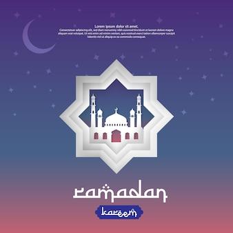 ラマダンカライムイスラム挨拶カード