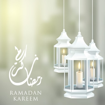 Ramadan kareem islamic greeting card