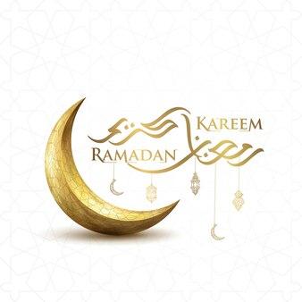 Ramadan kareem islamic greeting crescent symbol and arabic lantern with modern arabic calligraphy