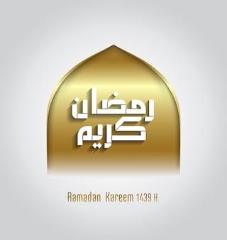 Рамадан карим исламский приветствие дизайн линии мечети купол с арабским рисунком и каллиграфией