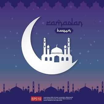 フラットスタイルの月とドームのモスクの要素を持つラマダンカライムイスラム挨拶のデザイン。