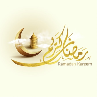 Ramadan kareem islamic greeting template arabic calligraphy with crescent and lantern illustration for banner background design