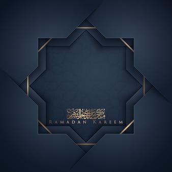 Ramadan kareem islamic greeting with arabic calligraphy