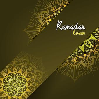 ラマダンカライムアラビア語のパターンとイスラムの挨拶