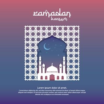 ラマダンカライムイスラムの挨拶