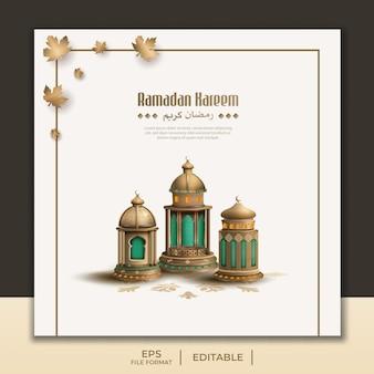 Рамадан карим исламский дизайн приветствия с тремя золотыми фонарями
