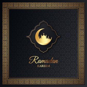 라마단 카림 이슬람 일러스트 디자인