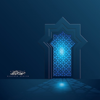 Ramadan kareem islamic light door background